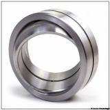 50 mm x 75 mm x 35 mm  LS GE50N plain bearings